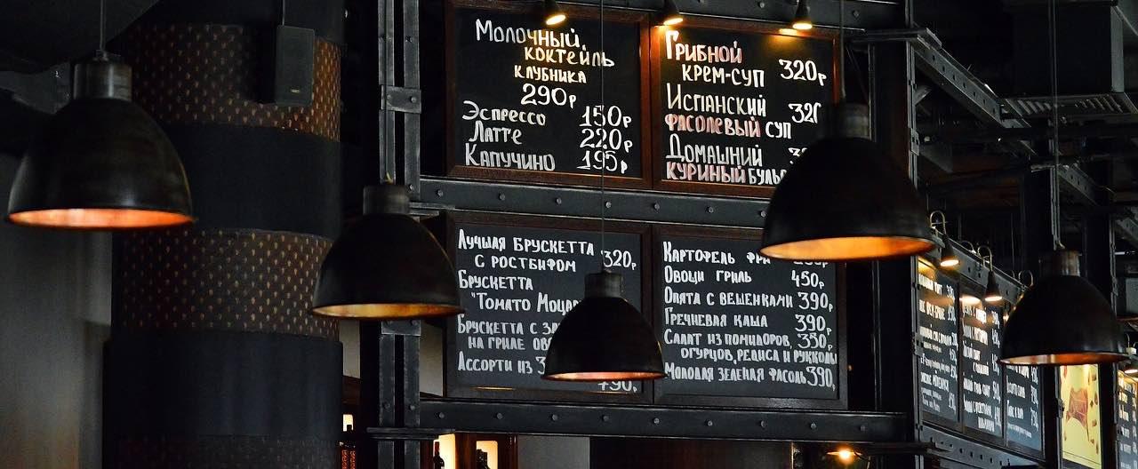 Speisekarte im Restaurant Bistro Giovanotti